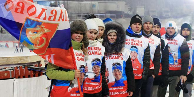 Россияне практически не бронируют туры на Олимпиаду-2018