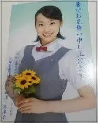 真彩希帆,宝塚歌劇団,98期生,雪組,娘役,2010年