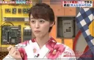 新井恵理那,アナウンサー,セント・フォース,かわいい,若い頃,2017年