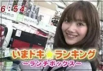 波瑠,女優,モデル,タレント,若い頃,可愛い,2009年
