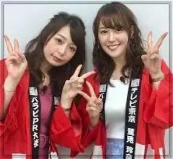 鷲見玲奈,アナウンサー,テレビ東京,可愛い,若い頃,2018年