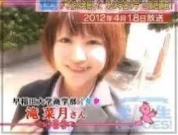滝菜月,アナウンサー,日本テレビ,可愛い,学生時代,大学時代