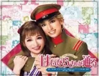 柚香光,女優,宝塚歌劇団,95期生,花組,トップスター,2020年