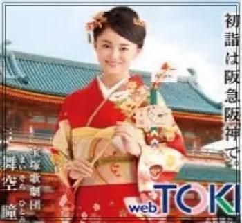 舞空瞳,宝塚歌劇団,星組,102期生,トップ娘役,花組時代