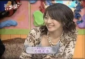 大橋未歩,フリーアナウンサー,若い頃,可愛い,2009年