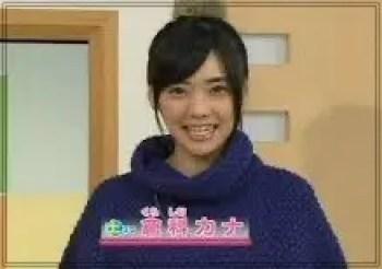 倉科カナ,女優,可愛い,若い頃,昔,2008年