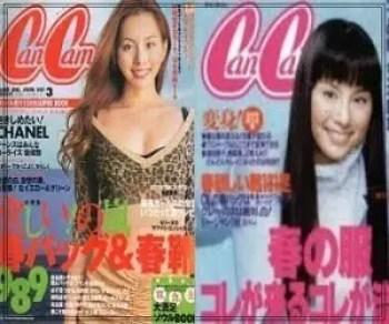 米倉涼子,女優,可愛い,若い頃,20代前半