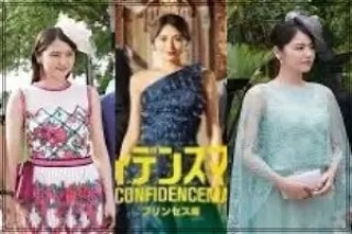 長澤まさみ,女優,現在,スタイル抜群,綺麗,昔,2020年
