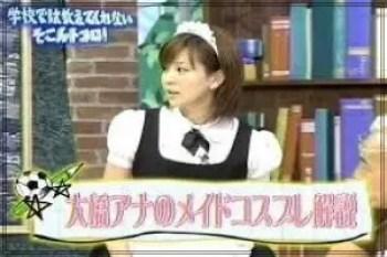 大橋未歩,フリーアナウンサー,若い頃,可愛い