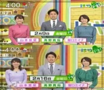 山本里菜,アナウンサー,TBSテレビ,可愛い,2017年