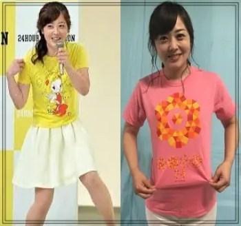 水卜麻美,アナウンサー,日本テレビ,可愛い,若い頃,2014年