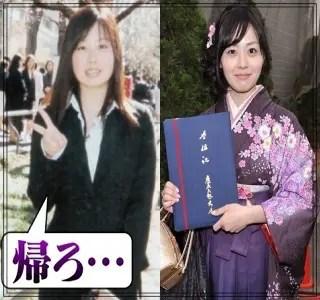 水卜麻美,アナウンサー,日本テレビ,可愛い,若い頃,大学時代