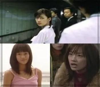 水川あさみ,女優,若い頃,可愛い,学生時代