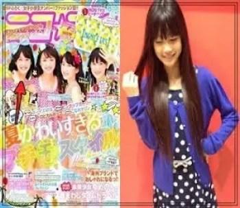 生見愛瑠,めるる,モデル,タレント,可愛い,ニコ☆プチ