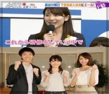 山本里菜,アナウンサー,TBSテレビ,可愛い,入社当時