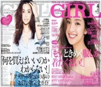中村アン,モデル,女優,タレント,可愛い,若い頃,2012年