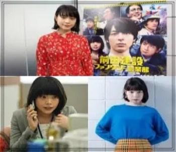 岸井ゆきの,女優,可愛い,2020年