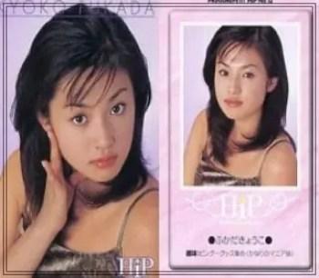 深田恭子,女優,ホリプロ,可愛い,綺麗,若い頃,アイドル時代