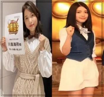 川島海荷,女優,歌手,綺麗,若い頃,2020年