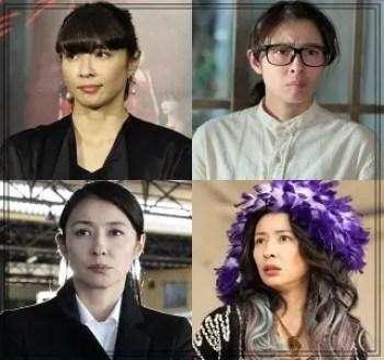 水野美紀,女優,若い頃,可愛い,2020年