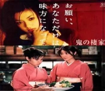 深田恭子,女優,ホリプロ,可愛い,綺麗,若い頃,1999年