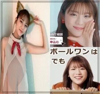 貴島明日香,モデル,可愛い,2020年
