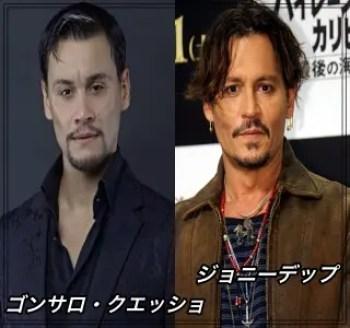 米倉涼子,女優,綺麗,歴代彼氏,恋愛遍歴,ゴンサロ・クエッショ