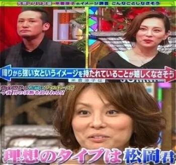米倉涼子,女優,綺麗,歴代彼氏,恋愛遍歴,松岡昌宏