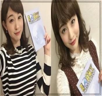 新井恵理那,アナウンサー,セント・フォース,顔変わった,比較画像,2020年