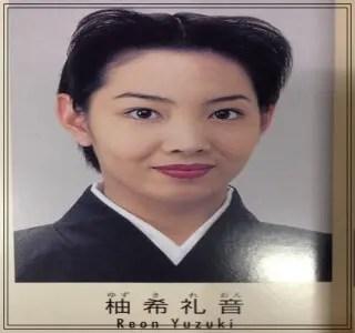 柚希礼音,宝塚歌劇団,85期生,星組,トップスター,1999年