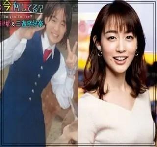 新井恵理那,アナウンサー,セント・フォース,顔変わった,比較画像