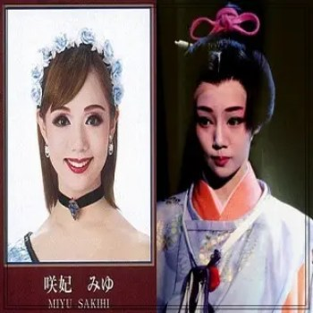 咲妃みゆ,宝塚歌劇団,96期生,雪組,トップ娘役,2014年