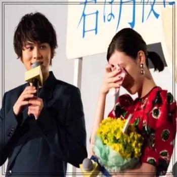 永野芽郁,女優,歴代彼氏,北村匠海