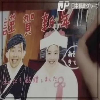 波瑠,女優,モデル,タレント,歴代彼氏,恋愛遍歴,澤部佑