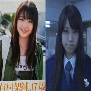 有村架純,女優,フラーム,可愛い,若い頃,デビュー当時,学生時代
