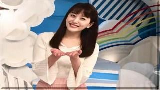 花乃まりあ,宝塚歌劇団,96期生,花組,トップ娘役,女優