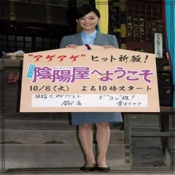 倉科カナ,女優,歴代彼氏,恋愛遍歴,錦戸亮