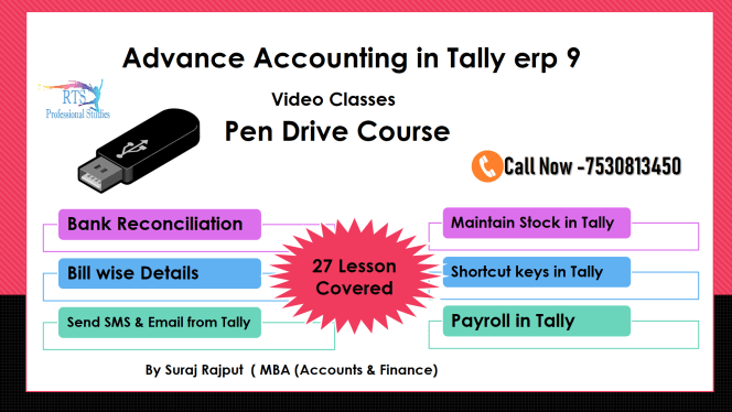 Advance Accounting in Tally erp 9
