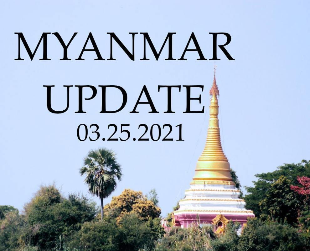 緬甸代禱更新(2021.03.25)