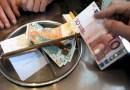 Evro u padu, nova najniža vrednost za dinar