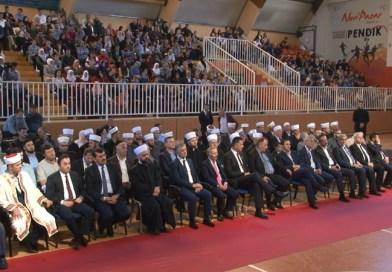 Islamska zajednica Srbije obilježila vijek i po postojanja