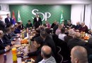 SDP priredio koktel za koalicione partnere