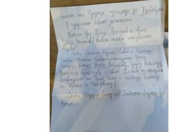 Užasavajuće preteće pismo upućeno Sandžačkom odboru