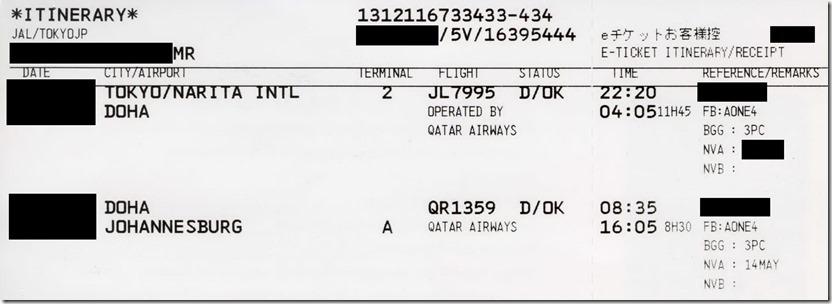 nrt-doh-jnb-e-ticket1