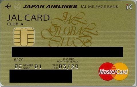 JAL-card2015-1