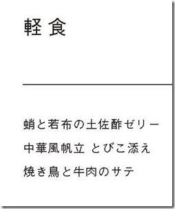 cgk_nrt_726_c_m_201706_201708_ページ_11
