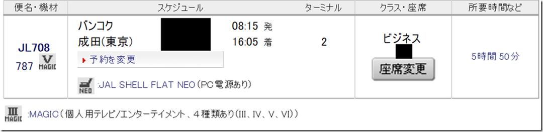0スクリーンショット 2017-08-02 17.44.58