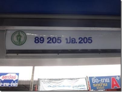DSC02937_2018-01-27bkk
