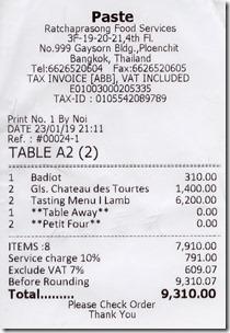 paste-bangkok-reseipt1