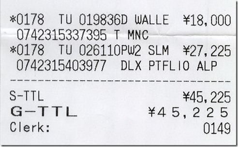 tumi-receipt1